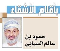 مصر تودع نبيلا يجنِّح بمعطفه الأبيض نحو السماء