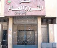 مستشفى المنيرة العام يجري جراحة عاجلة لمسن مصاب بكورونا