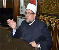 الأوقاف تحذر من استغلال المساجد وملحقاتها فى الدعاية لانتخابات مجلس الشيوخ