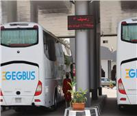 وزير قطاع الأعمال العام يتابع أوضاع شركات نقل الركاب وخطة التطوير