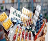 هيئة الدواء تتخذ إجراءاتها ضد مستحضر مضاد للحساسية مخالف للمواصفات