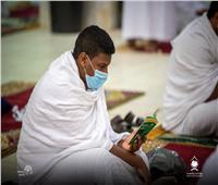 يوم عرفة| طقم تعقيم هدية لكل حاج.. ورعاية صحية متطورة