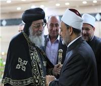 البابا تواضروس يهنئ الإمام الأكبر بعيد الأضحى المبارك