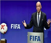 عاجل| إجراءات جنائية ضد رئيس الفيفا والمدعي العام السويسري