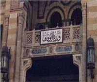 الأوقاف تحيل إمام مسجد بالبحيرة إلي لجنة القيم