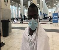 فيديو| حاج من أوغندا: السعودية دفعت النقود لنحج بسلام وأمان