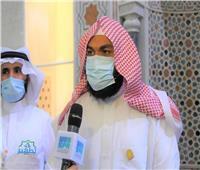 «الشؤون الإسلامية السعودية» تعلن نجاح خطتها في مسجد نمرة خلال يوم عرفة