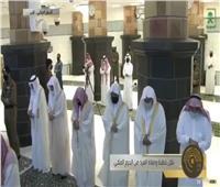 بث مباشر| صلاة عيد الأضحى من داخل المسجد الحرام