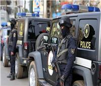انتشار أمني بشوارع العاصمة خلال عيد الأضحى