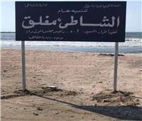 إغلاق شواطئ رأس البر خلال احتفالات عيد الأضحى
