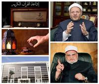 رفع أذان المغرب قبل موعده| المفتي والأزهر: «صيام صحيح».. وكريمة: «فاسد»