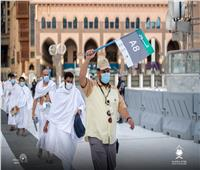 السعودية تعلن نجاح الخطة الوقائية في مشعر المزدلفة