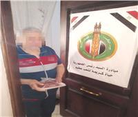 محافظة القاهرة تذبح ١٥ أضحية وتوزع لحومها على الأسر بالمشروعات الحضارية