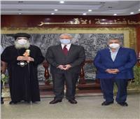 رؤساء الطوائف المسيحية بالأقصر يهنئون المحافظ بعيد الاضحى المبارك