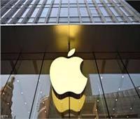"""""""آبل"""" تتفوق على """"آرمكو"""" السعودية لتصبح أعلى الشركات المدرجة قيمة"""