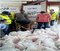 ذبح 10 عجول وتوزيعها على المستحقين بالبحيرة ثاني أيام عيد الأضحى