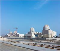 """""""الإماراتية للرقابة النووية"""": بداية تشغيل محطات """"براكة"""" إنجاز رائد للبرنامج النووي السلمي الإماراتي"""