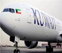 الكويت تصدر قرارًا جديدًا بشأن حظر السفر