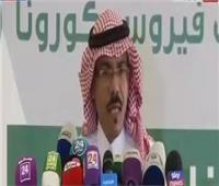 الصحة السعودية: تسجيل 1573 إصابة جديدة بكورونا المستجد و21 حالة وفاة