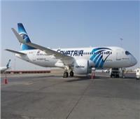 إير كايرو تعلن عن توقف جميع رحلاتها الجوية إلى الكويت