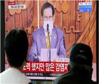 كوريا الجنوبية تعتقل متورطا بنشر 36% من عدد الإصابات بكورونا في البلاد