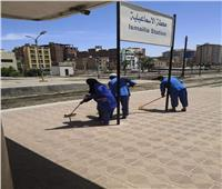 في ثاني أيام العيد.. «السكة الحديد» تتفذ حملة نظافة شاملة لمحطات المحافظات