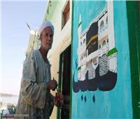 جدران بلا فرح.. كيف أوقفت كورونا أشهر رسامي «الحج» في مصر؟