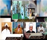 مفتو الدول الإسلامية يشيدون بالقرارات السعودية لحج هذا العام