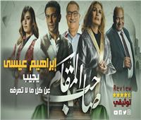 بالفيديو .. إبراهيم عيسي يفسر رسالة فيلم صاحب المقام