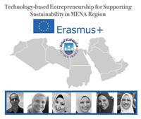 جامعة القناة تفوز بمشروع ممول من الاتحاد الأوروبي في تكنولوجيا ريادة الأعمال