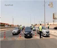 «صباح الخير يامصر» يعرض تقريرًا عن جهود الداخلية لتأمين احتفالات عيد الأضحى