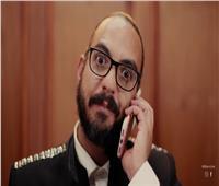 فيديو..«بكرهكوا كلكوا».. جديد مروان يونس في عيد الأضحى