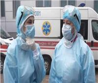 أوكرانيا تسجل أكثر من ألف إصابة يومية بكورونا لليوم الخامس