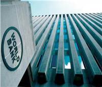 البنك الدولي يمنح موريتانيا 70 مليون دولار للتصدي لجائحة كورونا
