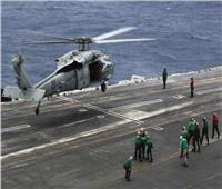 الجيش الأمريكي يوقف البحث عن سبعة من مشاة البحرية وبحار ويعتبرهم في عداد القتلى