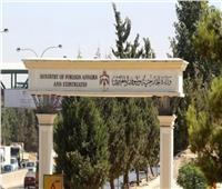 الأردن يدين بناء أكثر من 1000 وحدة سكنية استيطانية شرقي القدس المحتلة