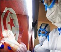 """الصحة التونسية: تسجيل 9 إصابات جديدة بفيروس """"كورونا"""""""
