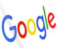 """جوجل"""" تقرر اعتماد طريقة جديدة تضمن خصوصيتك"""
