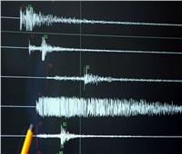 زلزال بقوة 3.6 يضرب مدينة أرضروم شرقي تركيا