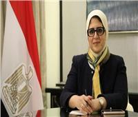 وزيرة الصحة تستجيب لمناشدة أسرة شاب من  البحر الأحمر تعرض لحادث