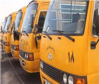 فيديو| حماية المستهلك يبحث مع التعليم استرداد «مصاريف الباص» للترم الثاني