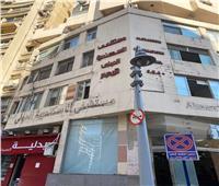 السيطرة على حريق محدود بمستشفى الإسكندرية الدولي