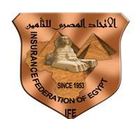 المصري للتأمين: توقعات بتراجع الاقساط بسبب كورونا
