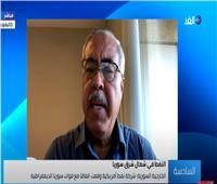 فيديو  محلل: صفقة النفط الأمريكية مع قوات سوريا الديمقراطية تهدف للإنفاق على القوات في شرق الفرات