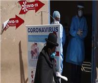 إصابات فيروس كورونا في بوليفيا تتجاوز الـ«80 ألفًا»