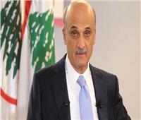 جعجع: لن يستقيم الوضع في لبنان طالما أن حزب الله والتيار الوطني الحر يمسكان بالسلطة