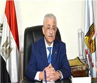 وزير التعليم يعتمد نتيجة آخر ثانوية عامة بـ«النظام القديم»