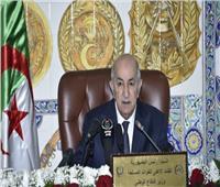 الرئيس الجزائري يعين قائدا جديدا لقوات الدرك الوطني