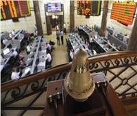 البورصة المصرية تواصل ارتفاعها بمنتصف التعاملات