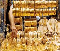 ارتفاع أسعار الذهب في مصر اليوم 4 أغسطس 2020